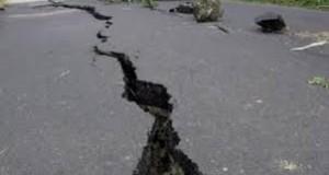 Urgent : La terre  vient de trembler à Kindia, trois étudiants de centre universitaire de Foulayah blessés