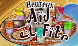 aid_el_fitr