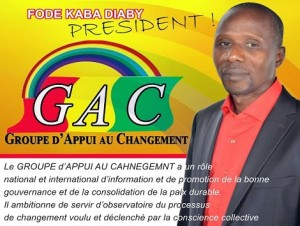 GAC(1)