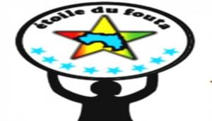 logo_etoile_du_foutah